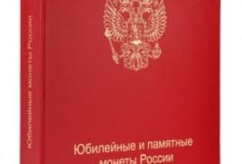 "Альбомы ""коллекционеръ"""